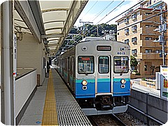 crn-2005.jpg