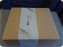 hnk-3043.jpg