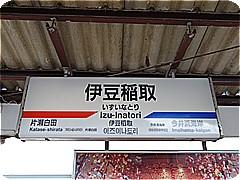 hnk-3056.jpg
