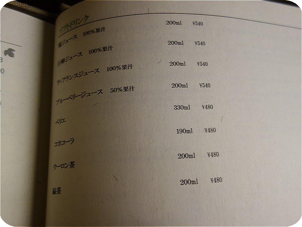 zbom4793-1.jpg