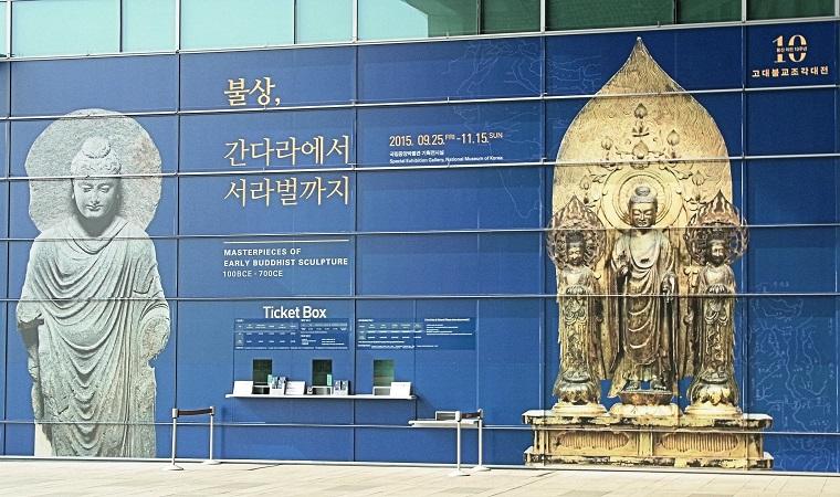 「古代仏教彫刻大展」前の壁面パネル~法隆寺献納宝物・一光三尊像の写真が掲げられている