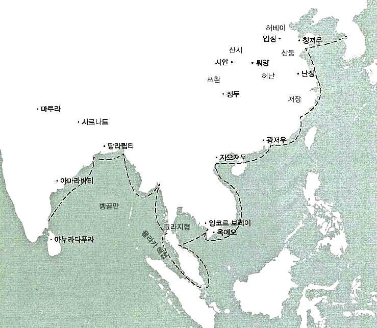 図録掲載図「6世紀中国における様式の多様性」(Angela F. Howard)からの転載