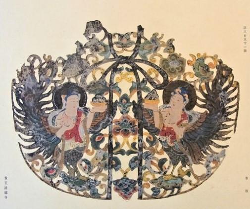特別保護建造物及国宝帖収録の美麗な多色木版図版