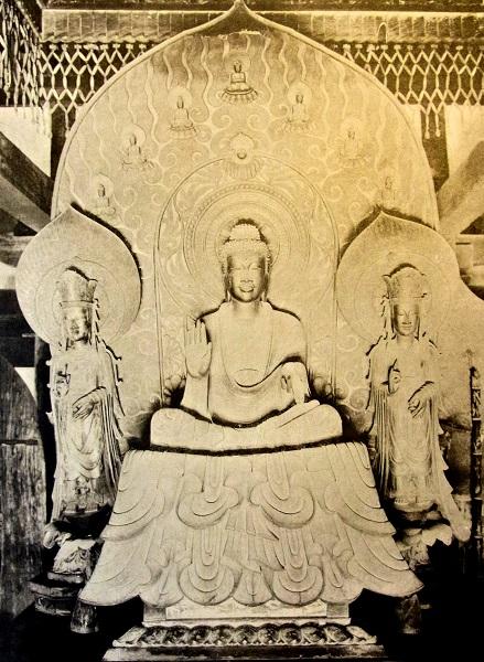 法隆寺釈迦三尊像(国宝帖収録)