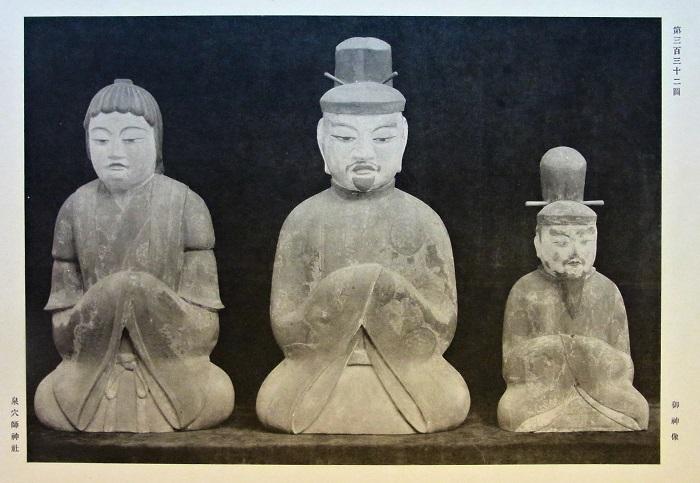 国宝帖収録~泉穴師神社(泉北郡)・男女神像