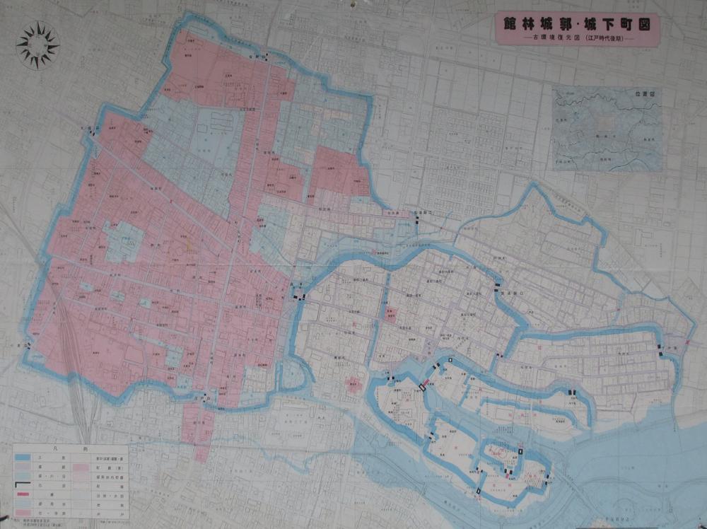 館林城 000-02