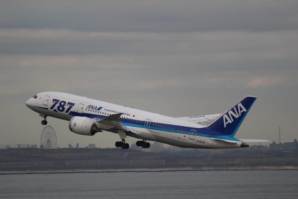 羽田空港 027