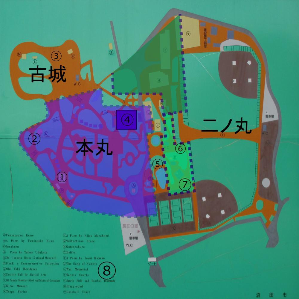 沼田城 000-1
