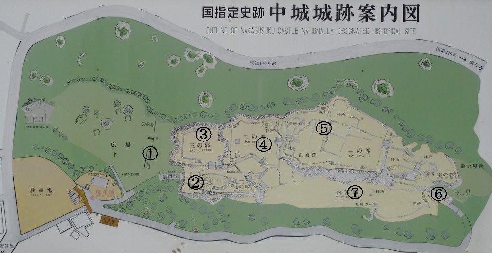 中城城 000