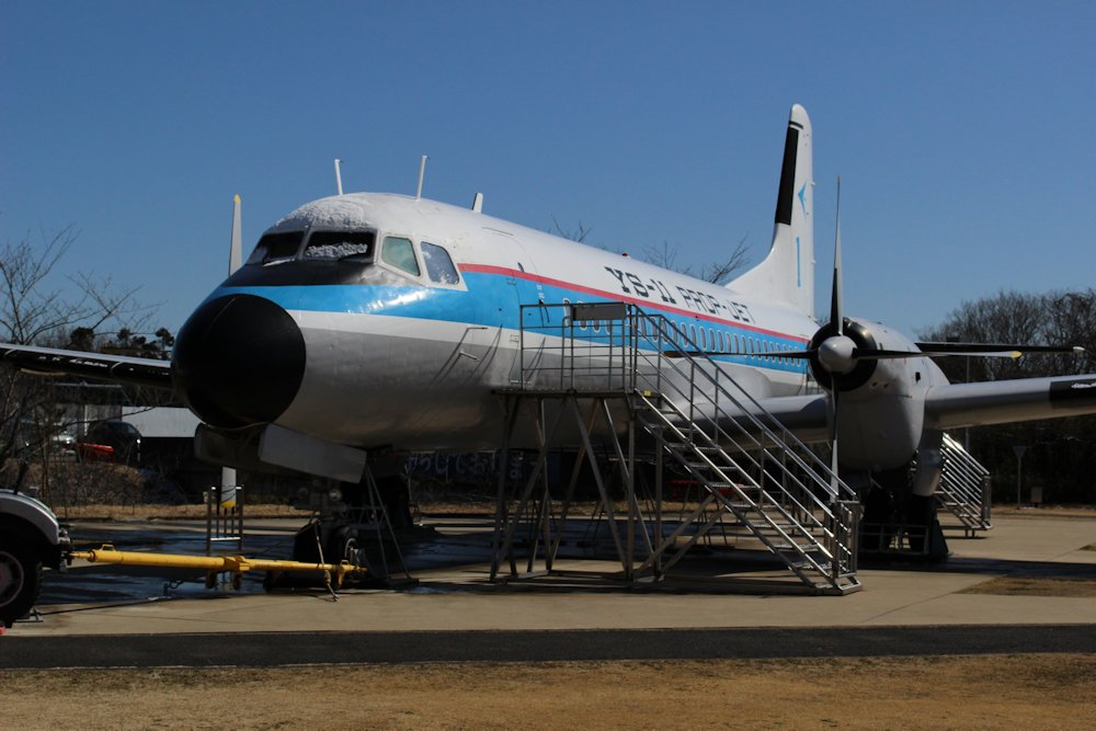 航空科学博物館 024