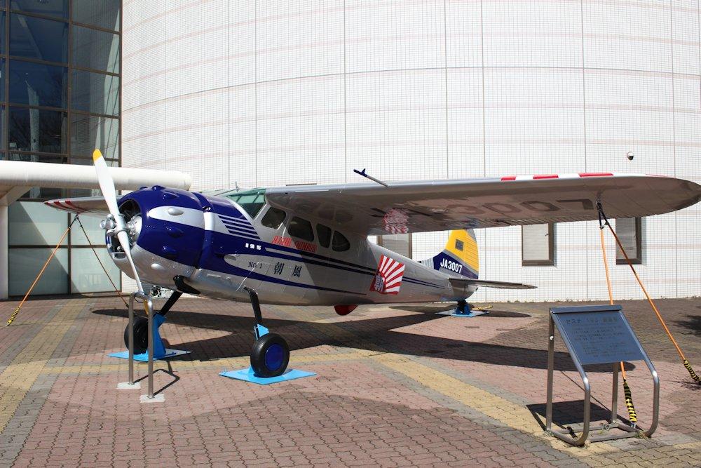 航空科学博物館 030