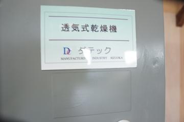 DSC02885.jpg