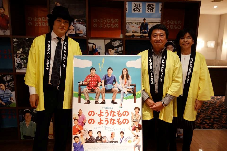 20151202松山映画祭001