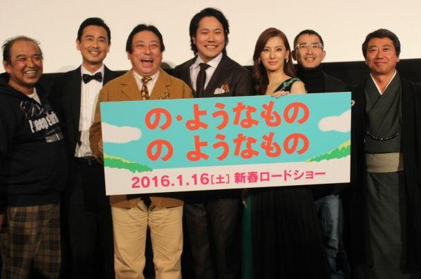 新宿ピカデリー舞台挨拶004