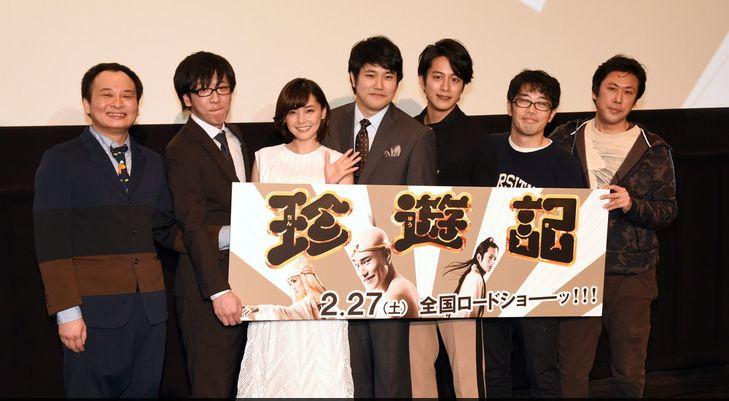 20160218完成披露上映会001