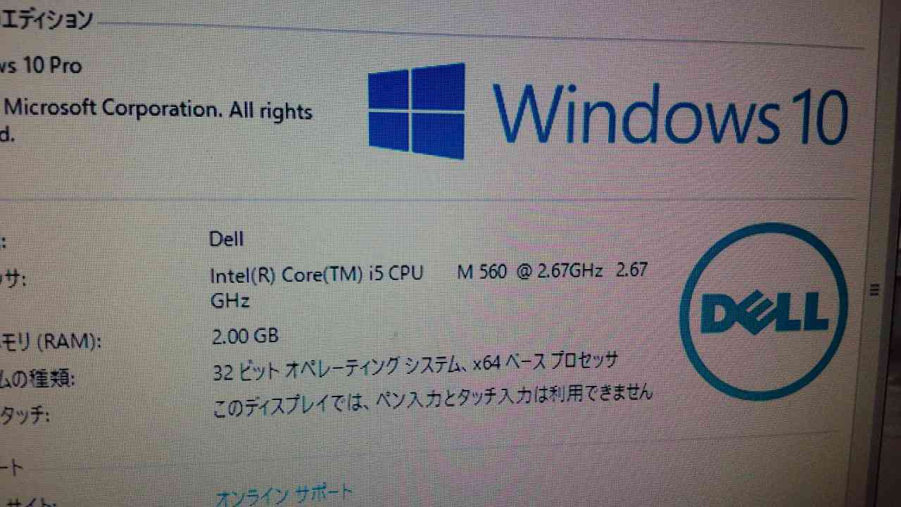 DSC_0639-s.jpg