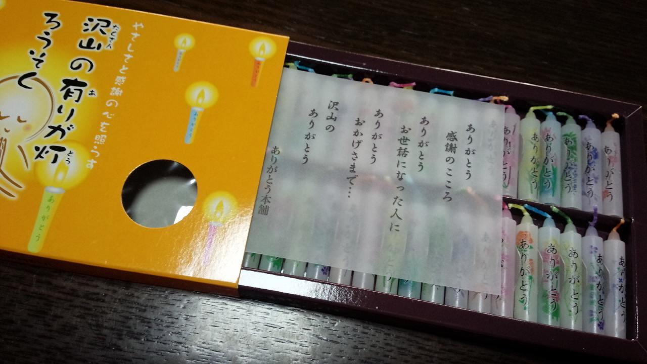 DSC_0704-s.jpg