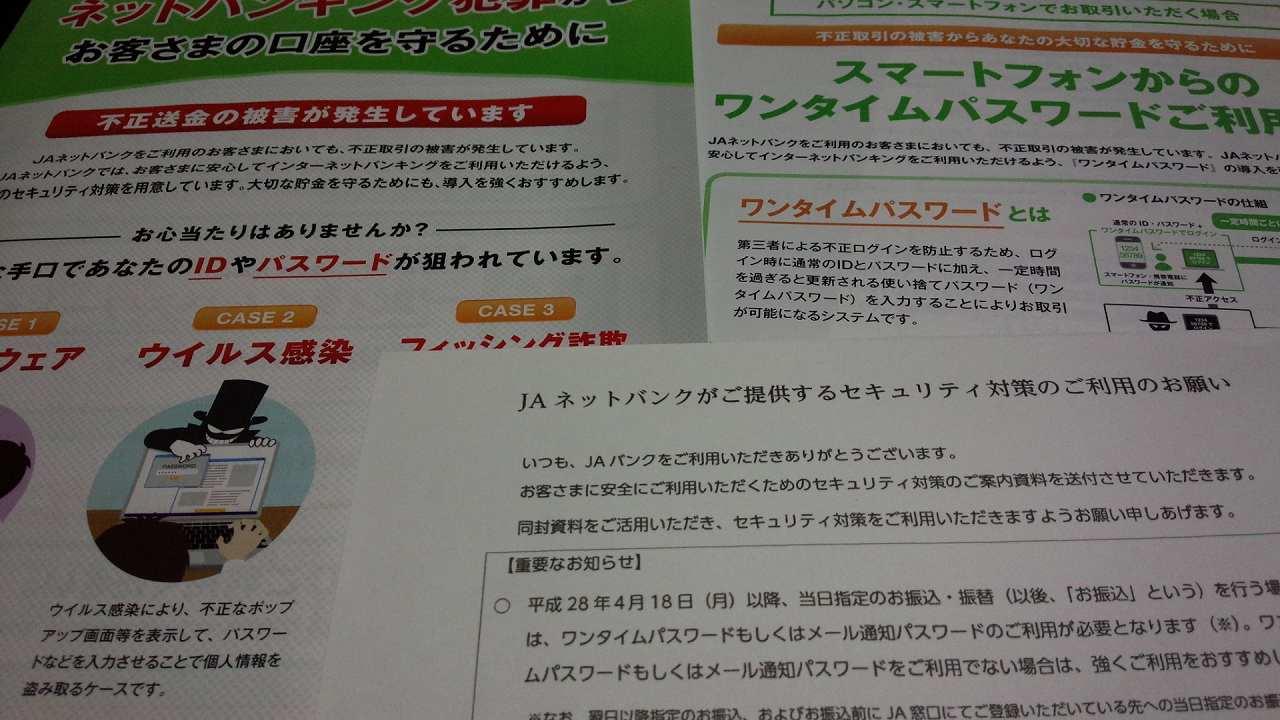 DSC_0862-s.jpg