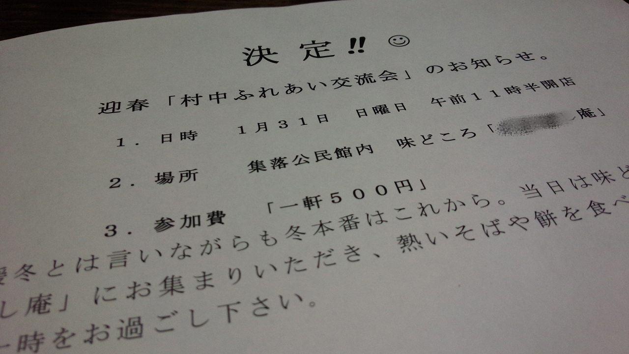 DSC_0864-s.jpg