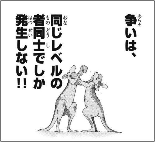 gazou_0139.jpg