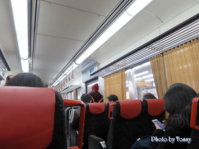 京阪特急車内
