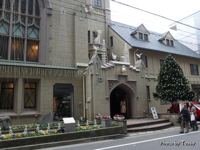 旧ユニオン教会 フロインドリーブ本店