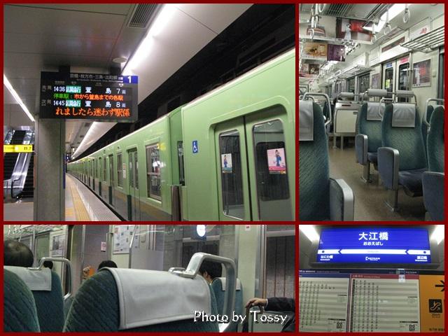中之島線京阪電車
