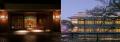 2015-8-20-ichijo-gaikan.png