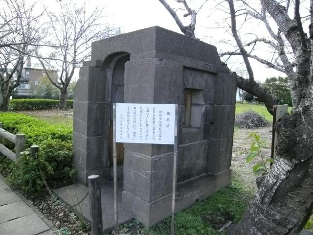 出水特攻碑公園 (2)
