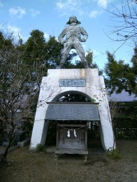 出水特攻碑公園 (9)