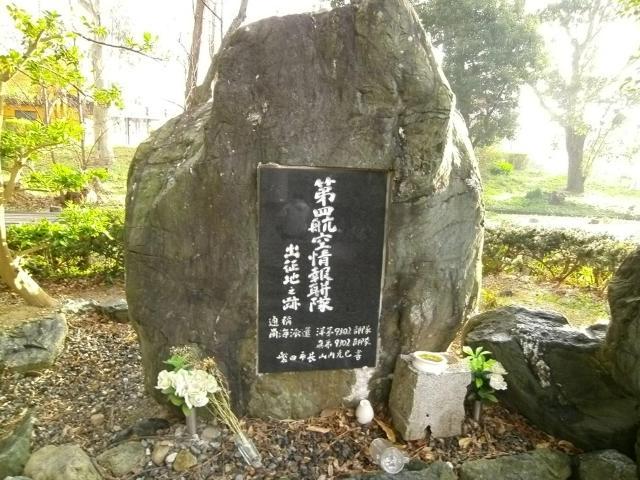 かぶと塚公園 (9)