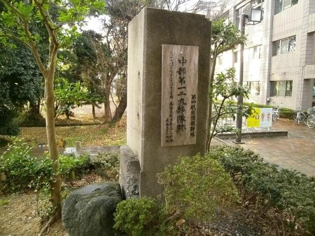 かぶと塚公園 (10)
