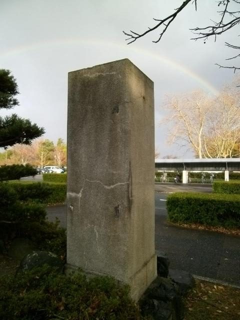 かぶと塚公園 (11)