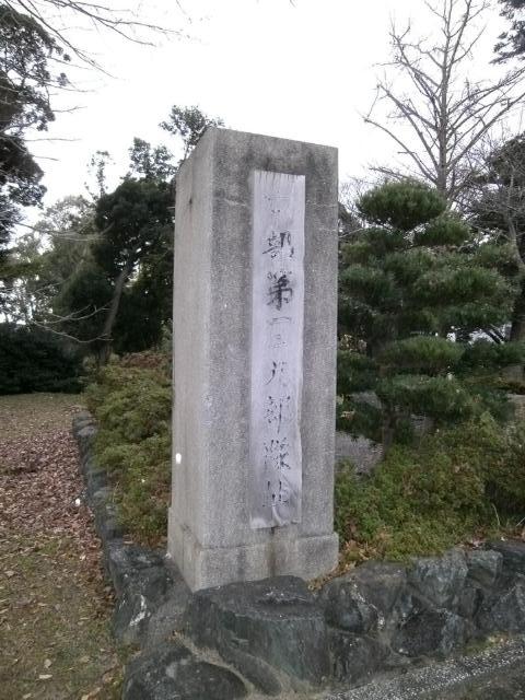 かぶと塚公園 (2)