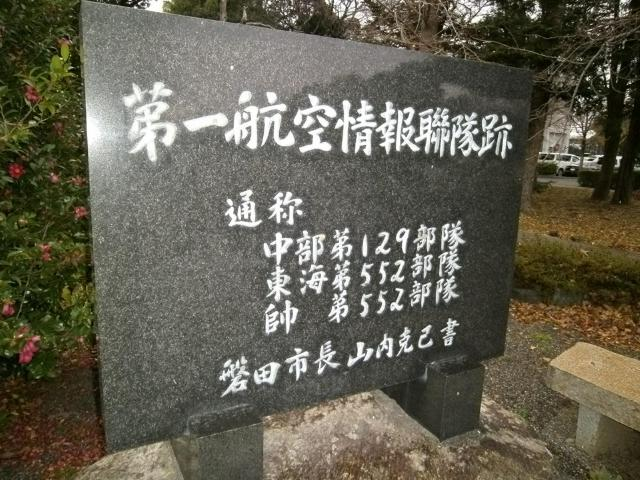 かぶと塚公園 (3)