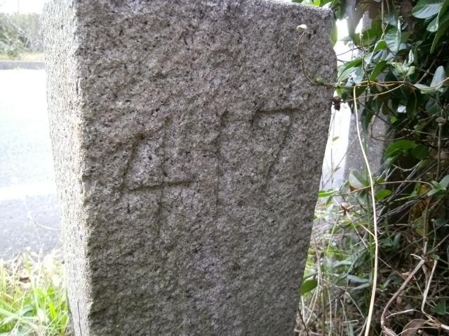 御前崎境界石 (3)