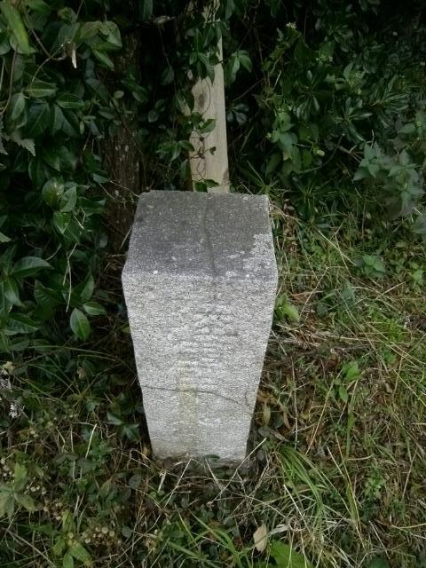 御前崎境界石 (4)