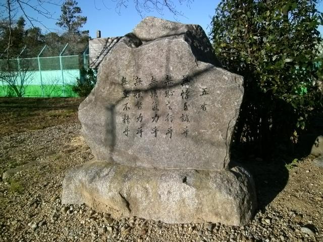 名古屋空その1 (2)