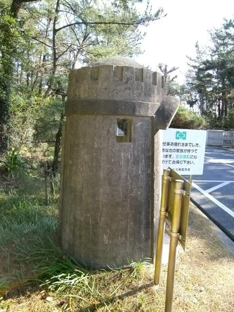 田戸神社付近の遺構 (2)