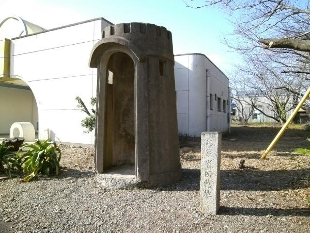 田戸神社付近の遺構 (4)