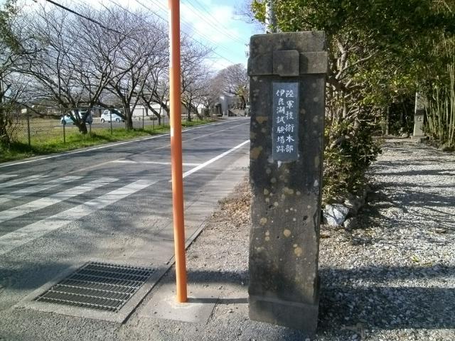 田戸神社付近の遺構 (8)