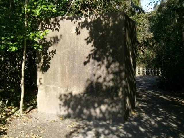 田戸神社付近の遺構 (9)