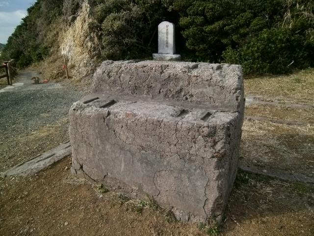 伊良湖防備所 (3)