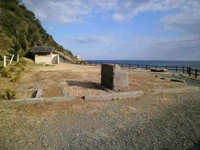 伊良湖防備所 (4)
