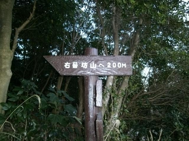 小塩津観測所 (9)