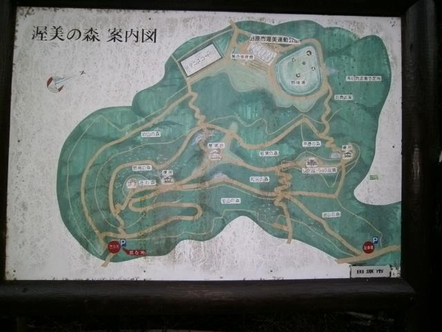小塩津観測所 (10)