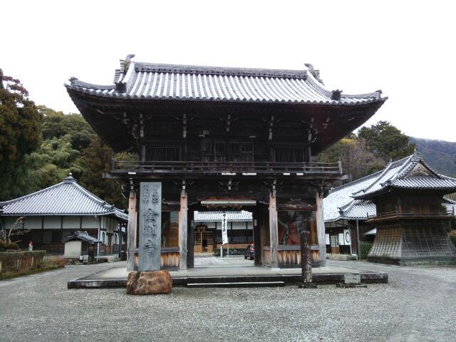 駒橋 (1)