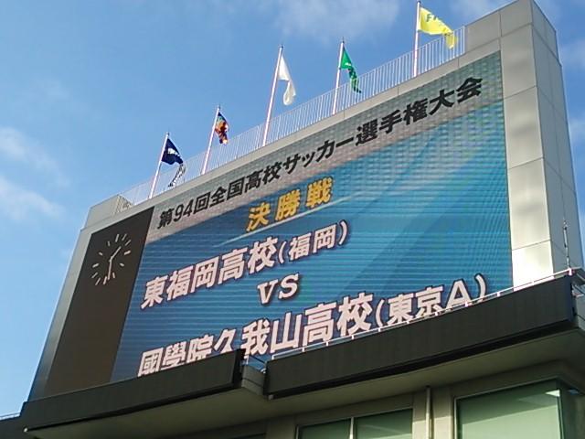 DS0166.jpg