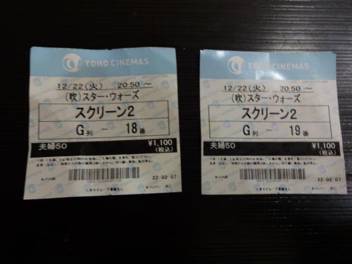 久しぶりに「映画」を観に行きました。