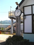 JR阿波加茂駅 「友愛」時計台